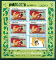 Mongolia 1984 Disney, Mickey & The Beanstalk 85m Sheetlet MUH Lot78943 - Mongolia
