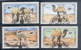 Mongolia 1985 WWF Bactrian Camel FU - Mongolia