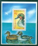 Mongolia 1991 Birds, Ducks MS MUH - Mongolia