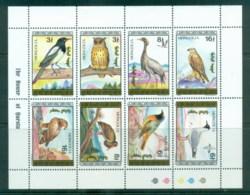 Mongolia 1992 Birds Sheetlet MUH - Mongolia