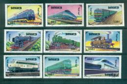 Mongolia 1997 Trains (9) MUH Lot55985 - Mongolia