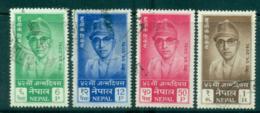Nepal 1961 King Mahendra's Birthday FU Lot35034 - Nepal