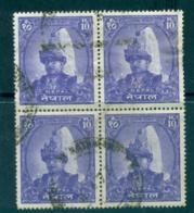 Nepal 1962 King Mahendra 10R Blk 4 FU Lot35044 - Nepal