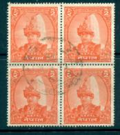 Nepal 1962 King Mahendra 2R Blk 4 FU Lot35045 - Nepal