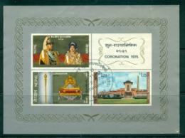 Nepal 1975 Coronation MS FU FDI Lot34902 - Nepal