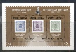Nepal 1981 Nepalese Stamp Cent MS MUH - Nepal