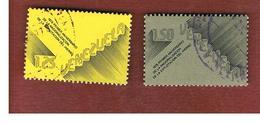 VENEZUELA  - SG 2362.2363    -       1977    STEEL NATIONALIZATION ANNIVERSARY   -  USED° - Venezuela