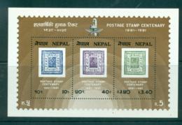 Nepal 1981 Stamp Anniv MS MUH Lot35024 - Nepal