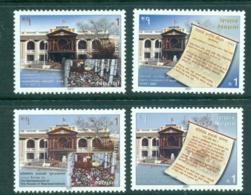 Nepal 2007 Parliament + Reprint Shade (4) MUH Lot35005 - Nepal