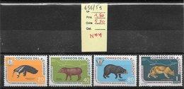 Mammifère Fourmilier Puma Ours Tamanoir Tapir - Equateur N°656 à 659 1960 ** - Timbres