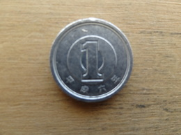 Japon  1  Yen  1994  Km 95.2 - Japan