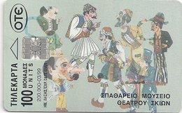 Shadow Theatre Chatziavatis X0702 - Greece