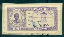 Palitana State 1920-45 Court Fee Ty.14 1R Purple Lot36649 - India