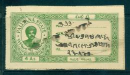 Palitana State 1920-45 Court Fee Ty.14 4a Green Lot36647 - India