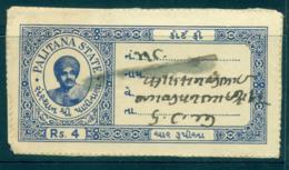 Palitana State 1920-45 Court Fee Ty.14 4R Blue Lot36650 - India