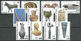 Chypre YT N°582/593 Trésors Archéologiques Surchargé Neuf ** - Cyprus (Republiek)