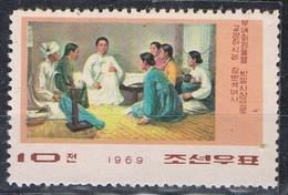 Sello COREA Del Norte 1969. Painting North Korea, Yvert Num 932 ** - Corea Del Norte