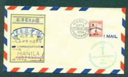 Philippines 1954 Manilla Conference Hand Drawn FDC Lot51623 - Philippines