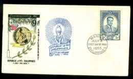 Philippines 1955 Republic Anniv. FDC Lot51619 - Philippines