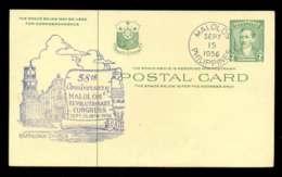 Philippines 1956 Malolos Revolutionary Congress PC FDC Lot51615 - Philippines