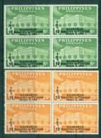 Philippines 1961 Republic 15th Anniv Blks 4 MUH Lot82553 - Philippines