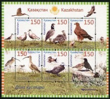 Bloc Sheet  Oiseaux Bird  Neuf  MNH ** - KAZAKHSTAN 2013 - Kazakhstan