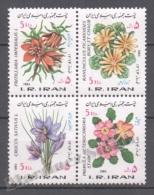 Iran 1985 Yvert 1911-14, New Year - MNH - Iran