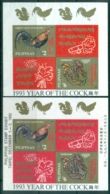 Philippines 1993 New Year Of The Cock 2x MS MUH - Philippines