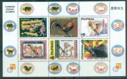 Philippines 1997 Chinese Zodiac Signs SPECIMEN MS MUH - Philippines