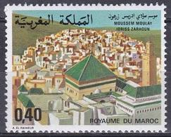 Marokko Morocco 1978 Kultur Culture Feste Festival Moulay Idriss Zarhoun Städte Fes, Mi. 893 ** - Marokko (1956-...)
