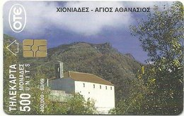 Chioniades M019 - Greece