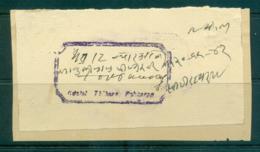 Pokhran State 1930s Court Fee 4a Purple Lot36631 - India