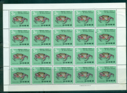 Ryukyu Is 1968 3c Green Grab Sheet (20) MLH Lot40791 - Ryukyu Islands