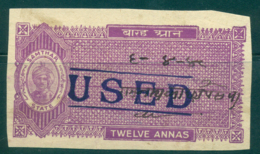 Samthar State 1942-48 Court Fee Ty.10 12a Violet Lot36613 - Unclassified