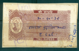 Samthar State 1942-48 Court Fee Ty.10 2R Brown Lot36614 - Unclassified