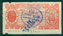 Sangli State 1930s Court Fee Ty.2 1R Red Lot36570 - Unclassified