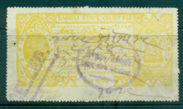 Sangli State 1930s Court Fee Ty.2 2R Yellow Lot36571 - Unclassified