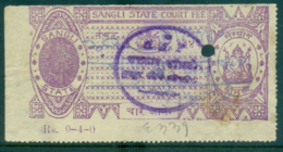 Sangli State 1930s Court Fee Ty.2 4a Purple Lot36568 - Unclassified