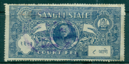 Sangli State 1940s Court Fee Ty.4 8a Blue Lot36562 - Unclassified