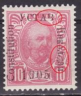 MONTENGRO - CRNA GORA - 1906 - FUERST NIKOLA I - USTAV(9-3/4mm) - Mi 54 - TYPE II,ERROR OVERPRINT MNH**  VF - Montenegro
