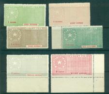 Savantvadi State 1886 Court Fee Ty.6 (6) Unused Lot36804 - Unclassified
