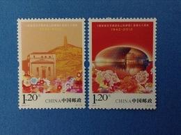 2012 CINA CHINA FRANCOBOLLI NUOVI STAMPS NEW MNH** ARTE E LETTERATURA - 1949 - ... Repubblica Popolare