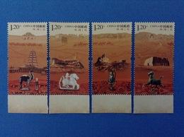2012 CINA CHINA FRANCOBOLLI NUOVI STAMPS NEW MNH** VIA DELLA SETA - 1949 - ... Repubblica Popolare