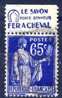 +France Advertising [197]. Yvert 365, FER A CHEVAL , Braun 996. Used - Advertising