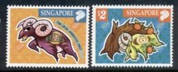 Singapore 2003 New Year Of The Ram MUH - Singapore (1959-...)