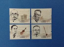 2012 CINA CHINA FRANCOBOLLI NUOVI STAMPS NEW MNH** MUSICISTI FAMOSI - 1949 - ... Repubblica Popolare