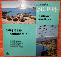 """COMPLESSO SANTONOCITO SICILIA COVER NO VINYL 45 GIRI - 7"""" - Accessori & Bustine"""