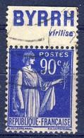 +France Advertising [192]. Yvert 365, BYRRH , Braun 977. Used - Pubblicitari
