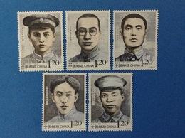 2012 CINA CHINA FRANCOBOLLI NUOVI STAMPS NEW MNH** GENERALI FAMOSI - 1949 - ... Repubblica Popolare