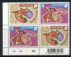Singapore 2006 New Year Of The Dog Blk MUH - Singapore (1959-...)
